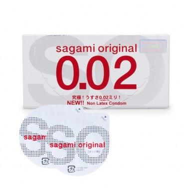 Pachet 2x Prezervative, fara Latex, fara alergeni, Sagami 0.02mm, made in Japan